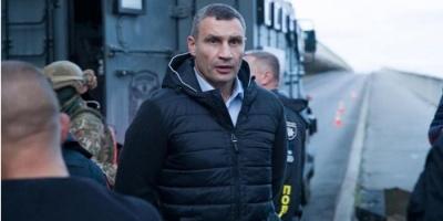 Віталій Кличко відреагував на відкриття кримінального провадження
