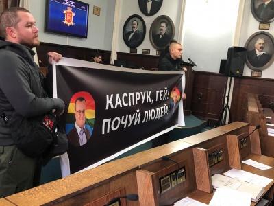 ЛГБТ-пристрасті: «Нацкорпус» розгорнув у міськраді банер проти Каспрука