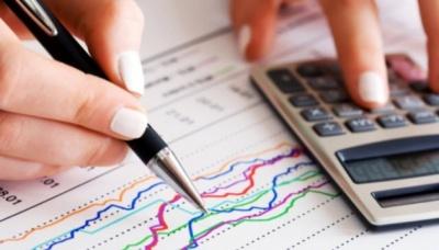 Мінекономіки прогнозує зниження інфляції наступного року