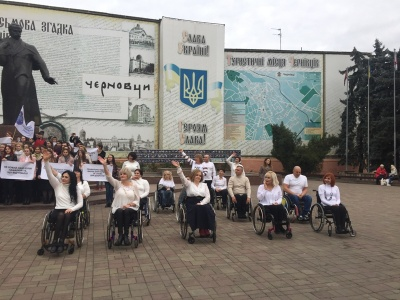 У Чернівцях відбувся флешмоб людей з інвалідністю