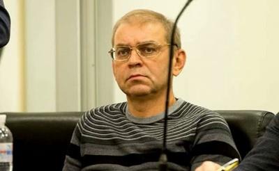 """Пашинського не можуть допитати у суді через статус людини, якій """"загрожує небезпека"""""""