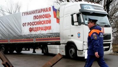 Черговий російський гумконвой порушив український кордон