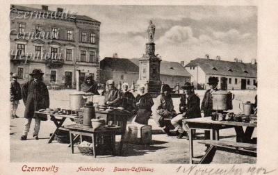 Невідома Буковина: 4 пам'ятники часів Австрії, які зникли із Соборної площі