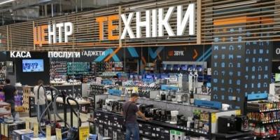 Відома мережа гіпермаркетів відкриє в Чернівцях магазин побутової техніки