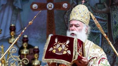 Олександрійський патріархат офіційно визнав ПЦУ