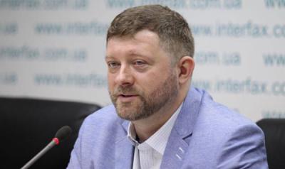 """""""Слуги народу"""" обрали нового лідера партії"""