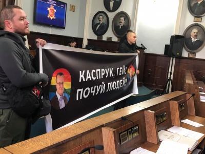 Каспруку прислали лист з Верховної Ради щодо заборони ЛГБТ-прайдів