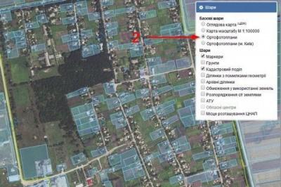 Україну перефотографують з повітря
