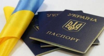 Яке прізвище найпоширеніше у Чернівецькій області