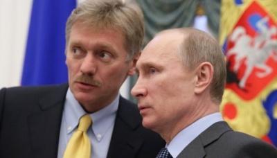 У Кремлі прокоментували можливу зустріч Зеленського та Путіна у Казахстані