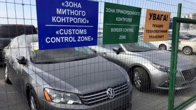 Нефьодов визначив зону діяльності Буковинської митниці: які міста до неї увійшли