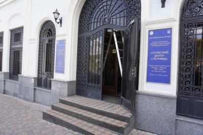 Виконком закликав Раду і Кабмін передати приміщення Пенсійного фонду у власність громади Чернівців