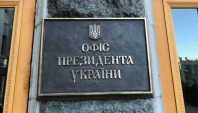 Глава департаменту Офісу Президента вимагав $300 тисяч хабаря