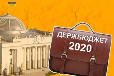 Верховна Рада ухвалила держбюджет-2020