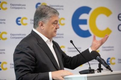 Порошенко заявив, що бюджет-2020 руйнує реформу децентралізації