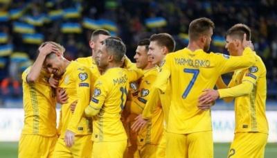 Національна збірна обіграла Естонію у товариському матчі