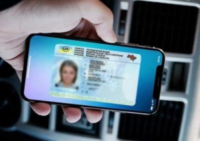 Не всі українські водії зможуть скористатися е-правами