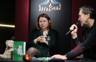 Листи українського ведмедика: чернівчан запрошують на презентацію книги про мандрівки