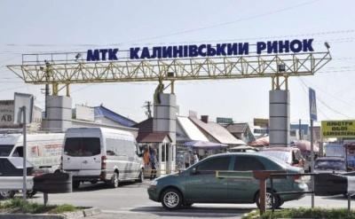 Затори на Калинівському ринку регулюватимуть світлофори