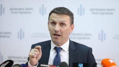 Нардепи підтримали звільнення директора ДБР Труби