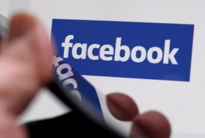 ОТГ заплатила понад півмільйона за публікацію новин у Facebook
