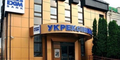 На очах у дитини: у Києві викрали главу Укрексімбанку — ЗМІ