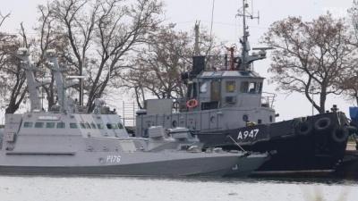 Захоплені на Азові кораблі повернуть Україні у ніч на 17 листопада