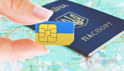 Чи будуть українці купувати SIM-картки за паспортами, і для чого це потрібно
