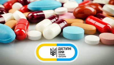 Як знайти «Доступні ліки» в Чернівцях: запрацював новий онлайн-сервіс