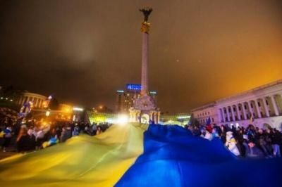 День Свободи та Гідності на Буковині: програма заходів