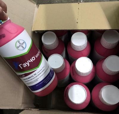 На Буковині на кордоні виявили контрабанду агрохімікатів на 800 тисяч