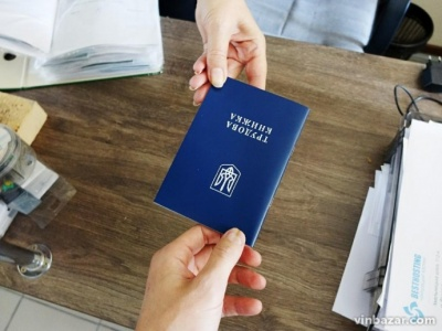 """На Буковині вже почали шукати роботу для """"скорочених"""" чиновників"""