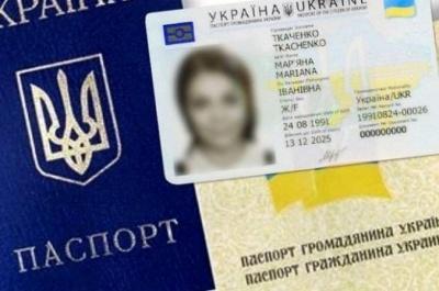 В Україні хочуть дозволити змінювати по батькові