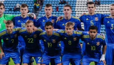 Українська збірна U19 пробилася до елітраунду відбору на Євро-2020