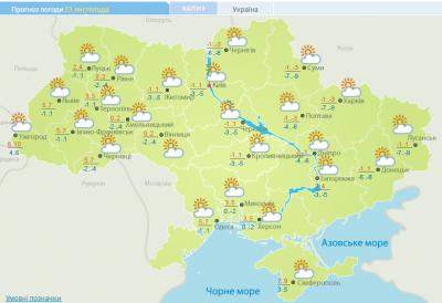 Наприкінці листопада в Україну завітають морози