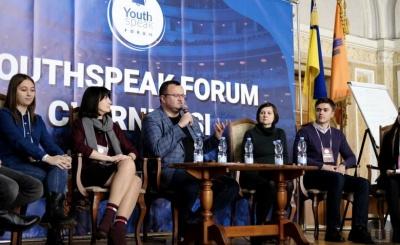 Чернівці позмагаються за звання «Молодіжної столиці України»