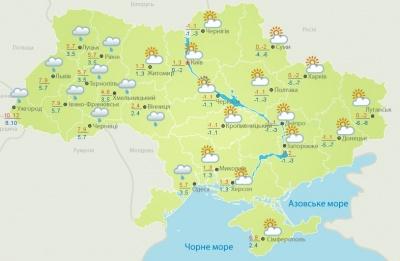 Погода на Буковині 21 листопада