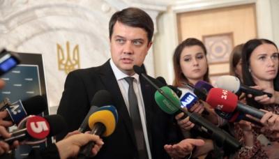 Разумков назвав точну дату, коли відбудуться місцеві вибори