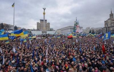 Сьогодні в Україні відзначають День Гідності та Свободи: історія свята