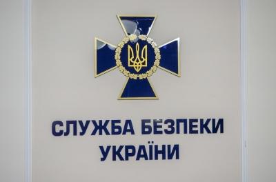 Президент призначив нового заступника голови СБУ