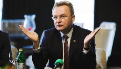 САП хоче 50 мільйонів застави за мера Львова