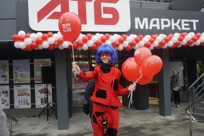 Якість за доступною ціною: в Чернівцях відкрили перший супермаркет «АТБ».*