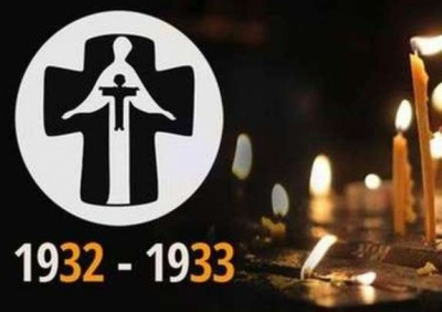 День пам'яті жертв голодомору: у всіх храмах Буковини проведуть молебень