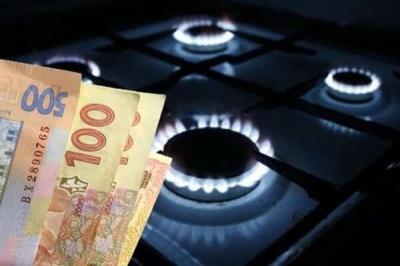 Українці купуватимуть газ за фіксованою ціною