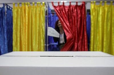 У Румунії триває другий тур виборів президента