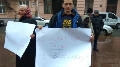 Представлення голови Чернівецької ОДА: під «будинком з левами» проходить мітинг - фото