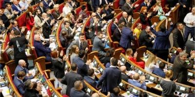 «Турборежим» роботи нової Верховної Ради виявився міфом