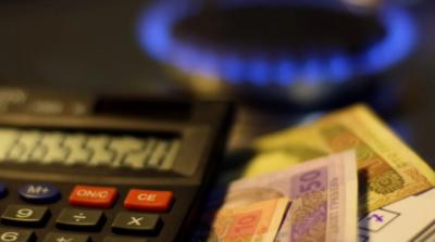 Уряд зафіксував ціну на газ для населення
