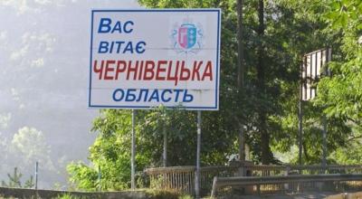 Скорочення районів: Путильщина і Вижниччина хочуть Карпатського округу