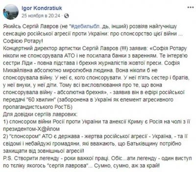 Син Софії Ротару прокоментував скандал навколо її концертів у Росії